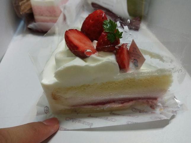 Legendary Fresh Cream Cake 5.1nett