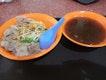 Pork Rib Noodle 4nett +$1 Pork Rib