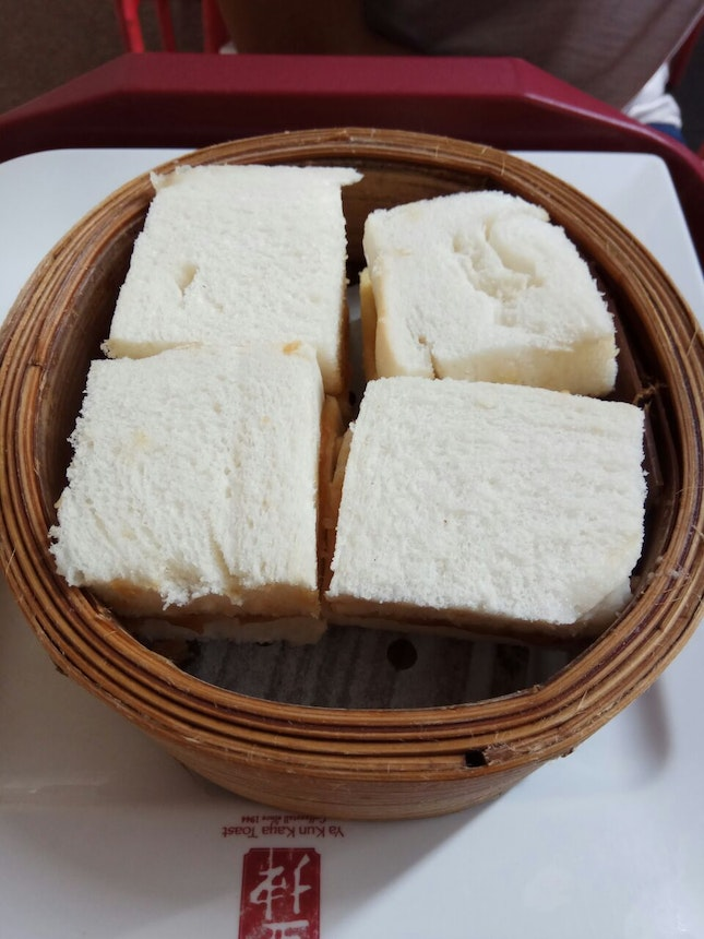 Steamed Bread With Kaya Peanut Butter