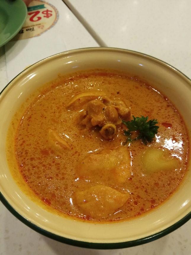 Signature Curry