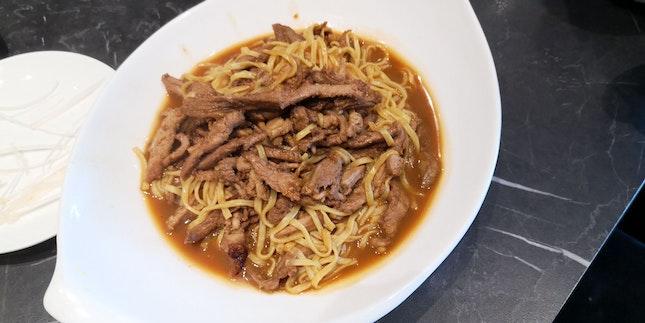 Duck Ee Fu Noodles Add On 10++ To Peking Duck