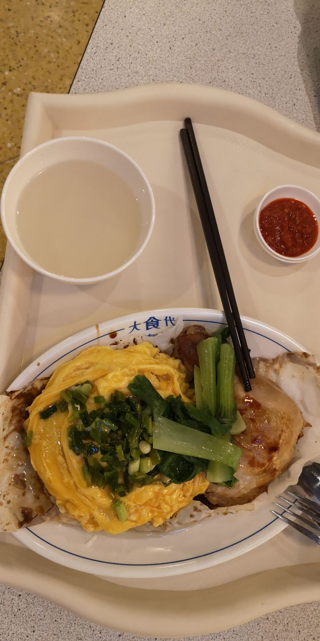 Salt Baked Ckn 7.3nett Add On Scrambled Egg +1.5nett?? From Hong Kong Stall