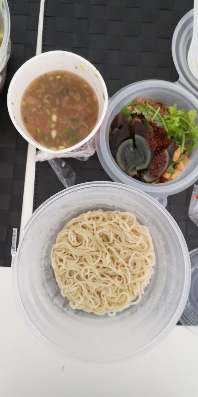 Spicy Hakka Sauce Century Egg Noodle 11.8nett