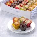 Mini Cupcakes By Paris Baguette