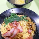 The stall operated the orginal Hong Mao Wanton mee since the 60's.