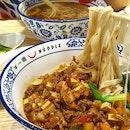 Halal Chinese La Mian!