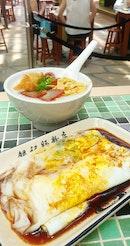 Yin Ji 银记肠粉店