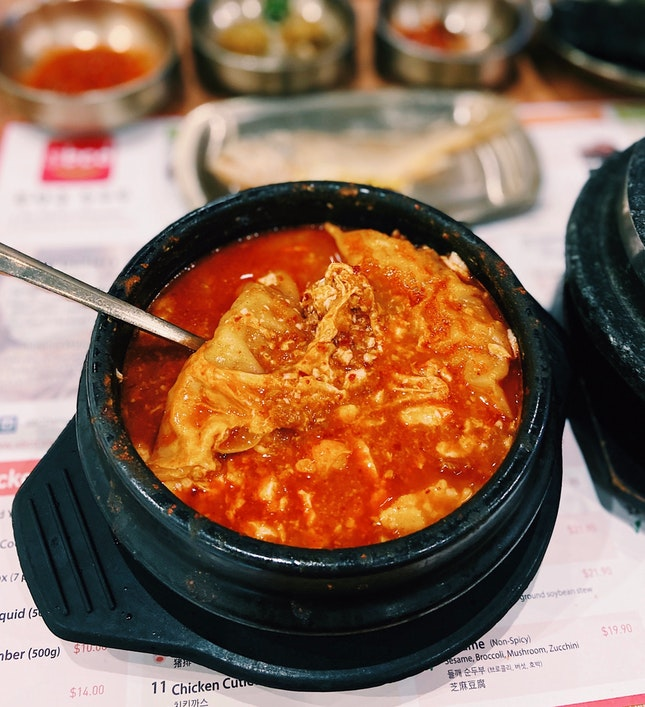 Dumpling Sundubu