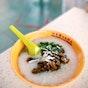 Hwa Yuen Porridge (Tiong Bahru Market)