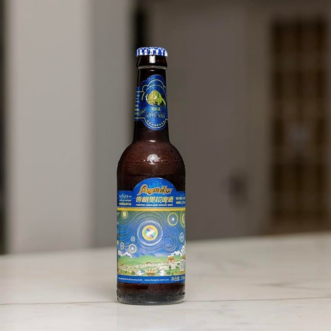 Super Nova Original Gravity (Plato) 16.5 Alcohol Percentage (ABV) 7.1% •Bronze Medal (China Beer Awards 2016, Category Bock) •CBA中国啤酒奖2016铜牌- 超新星  Super Nova is out of this world.