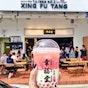 Xing Fu Tang (Mount Austin)