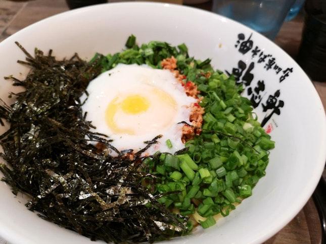 Mazesoba Nagoya Style ($12.80++)