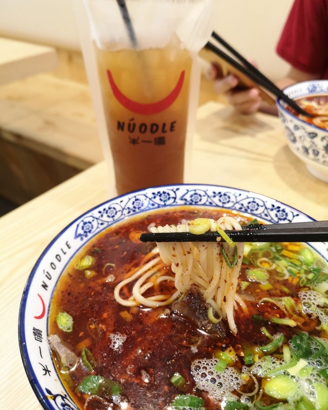 Definitely My Favourite Beef Noodles!
