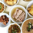 Tender Bak Kut Teh With An Interesting Menu?