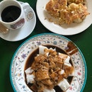 Chee Cheong Fun & White Carrot Cake