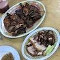 Restoran Ya Wang 鸭皇药材烧腊大王