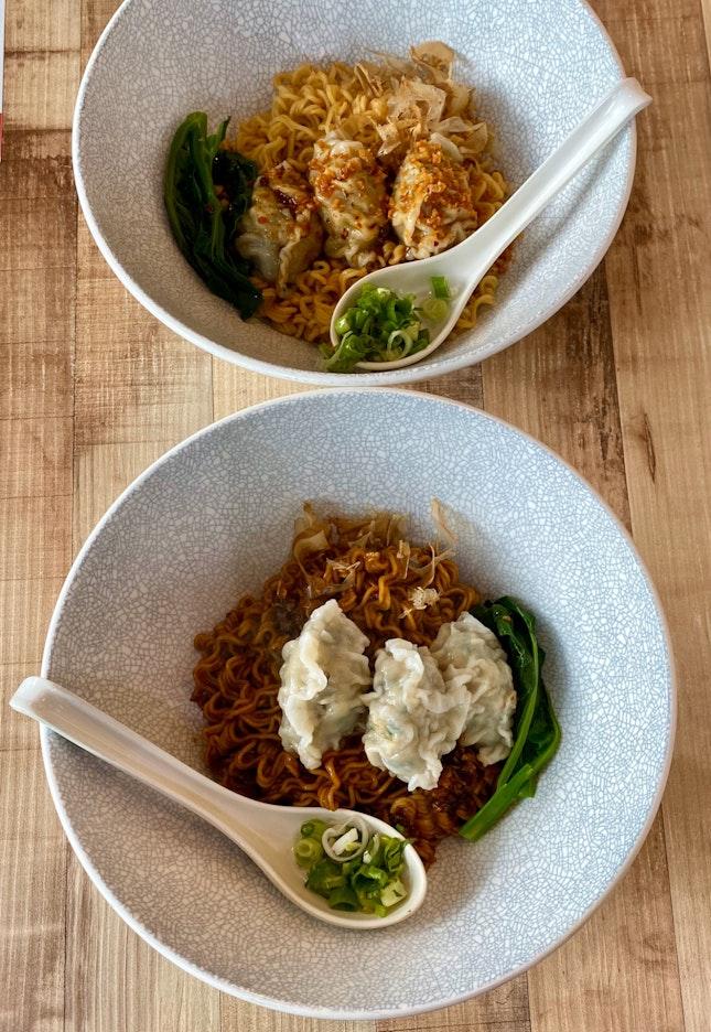 Mian Jia Noodle Bar 麺家料理 Reviews Singapore Burpple