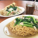 Chinese Crispy Noodles