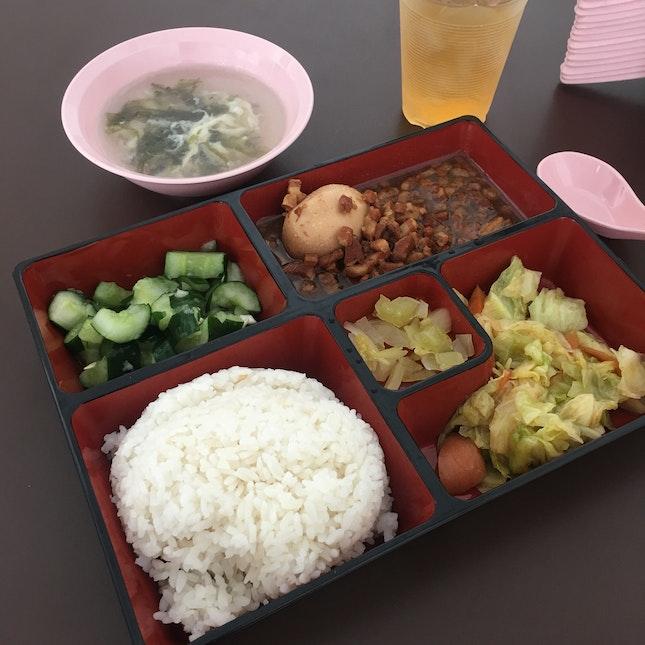 Special Braised Pork Rice Bento Set