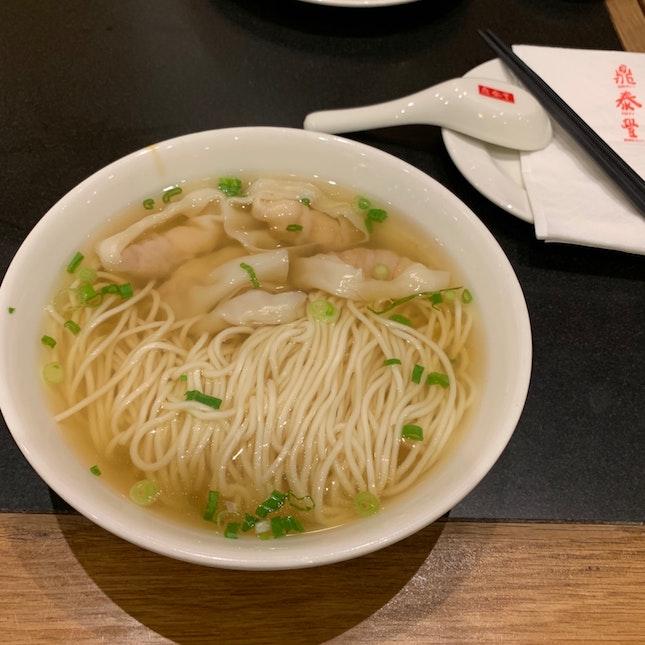 Prawn Wanton Noodle