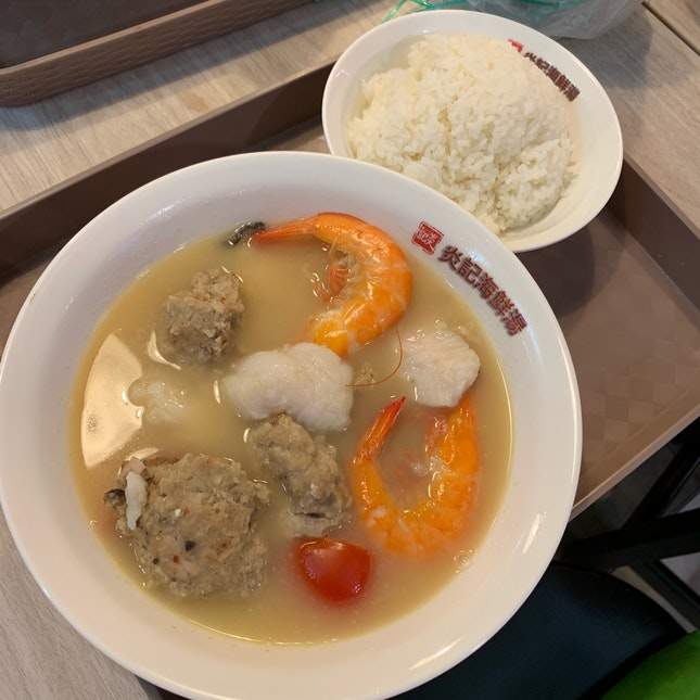 Signature Seafood Soup