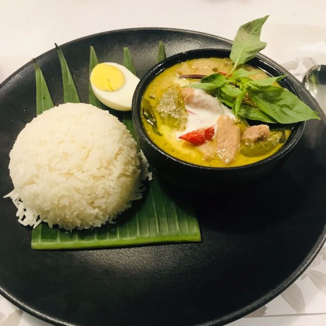 Green Chicken Curry Rice ($13)