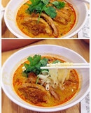 Ipoh Lou Yau Bean Sprouts Chicken (IMM)