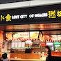 Hong Kong Int'l Airport | HKG | 香港國際機場