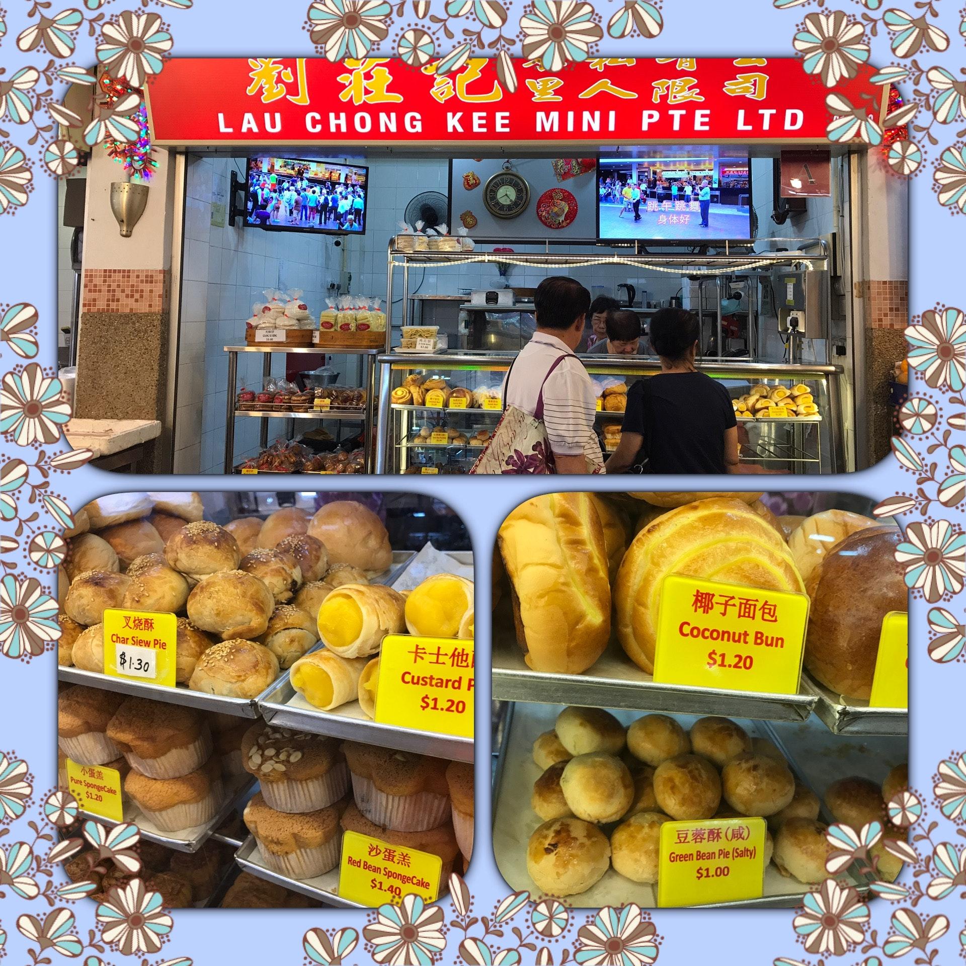 Lau Chong Kee Pastries