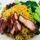 Chat Siew Noodles