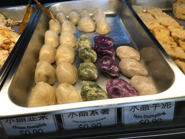 Purple Sweet Potato And Yam Crystal Buns