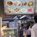 Blk 19 Toh Yi Drive Coffee Shop