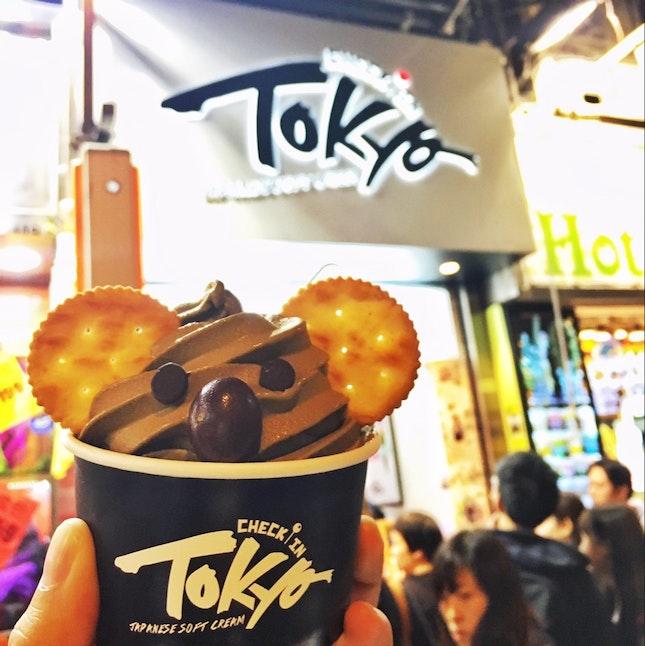 Hojicha ice cream