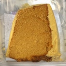 Gula melaka chiffon cake