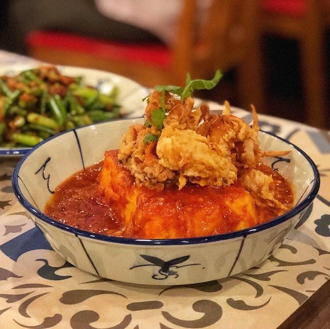 Chilli Full Of Crab Tofu
