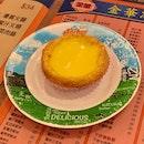 Kam Wah Cafe 金華冰廳