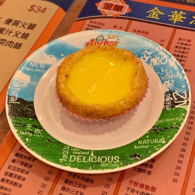 Egg Tart