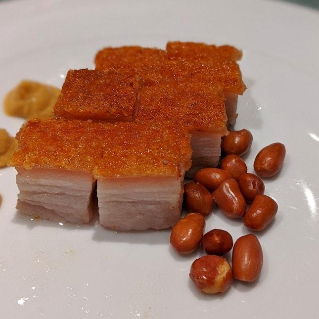 Crispy Roasted Pork Cube ($16)