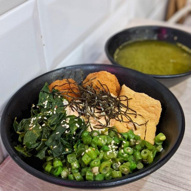 Hakka Signature Rice Bowl ($7.80)