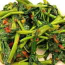 Belacan Kang Kong, a quintessential Malaysian dish.