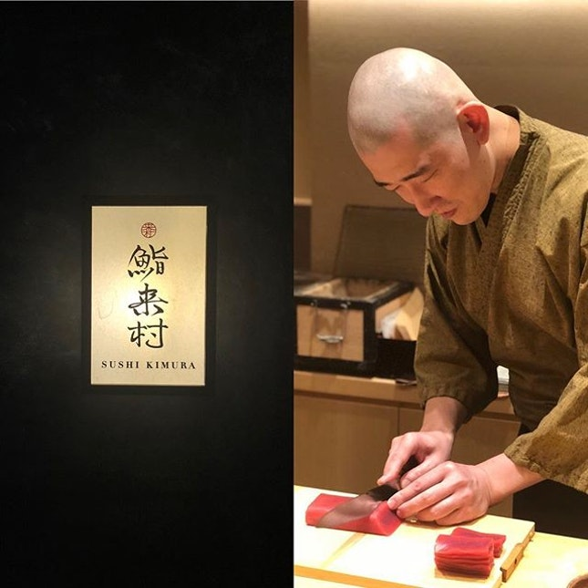 I've seen Chef Kimura-san grown from strength to strength and when I heard that he was awarded his first Michelin Star this year, I was truly overjoyed for him and his team.