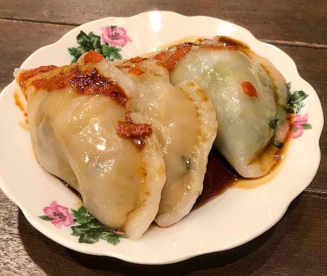 笋粿 | 韭菜粿  $3.60