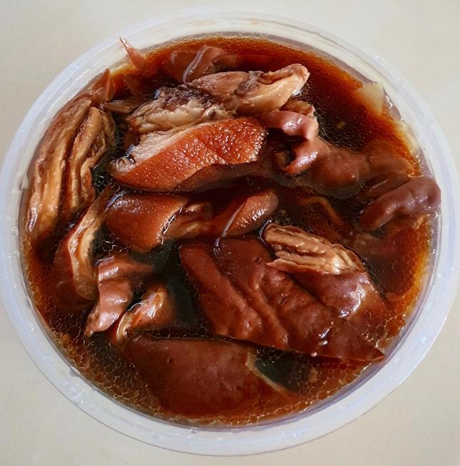 粿汁 (豬腳/大腸頭/豬肚)  $18