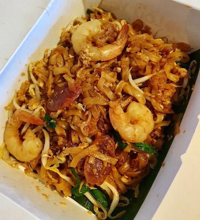 鮮蝦炒粿條  $7.65
