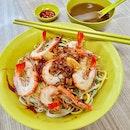 蝦麵 (乾撈)  $6.50