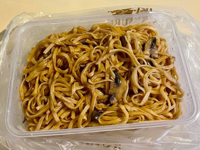 蝦籽蘑菇乾燒伊麵  $18