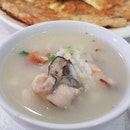 Hmm ... Umami Porridge Of Oyster And Ikan Kurau