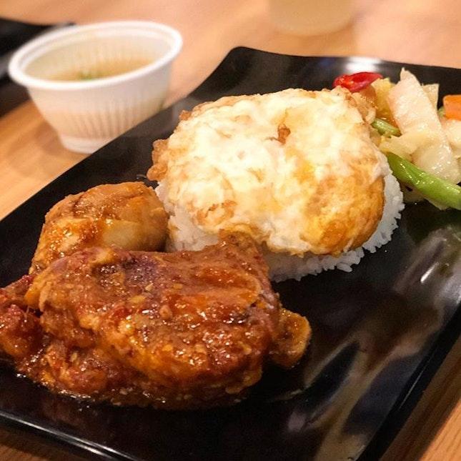 Nasi Ayam Merah.