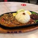 A Plus Nasi Lemak House (Kepong)
