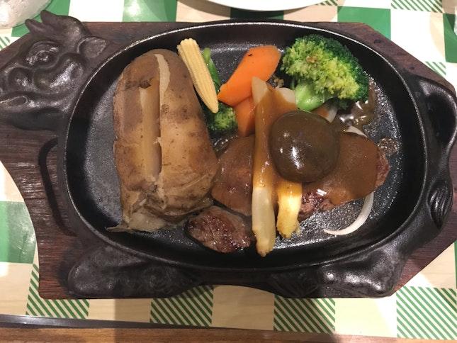 Jack Place Special Steak